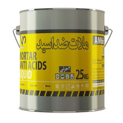 ملات ضد اسید