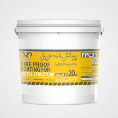 پوشش ضد حریق اسکلت فلزی